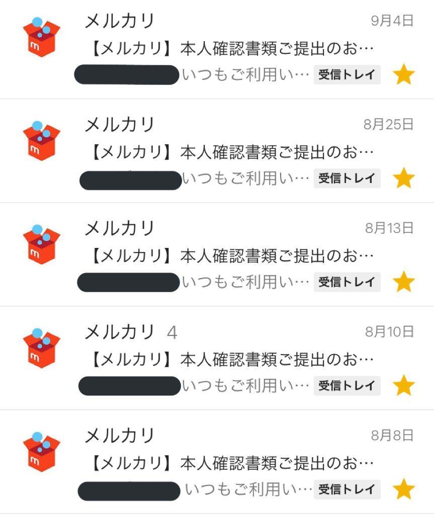 http://tablo.jp/case/img/001.jpeg