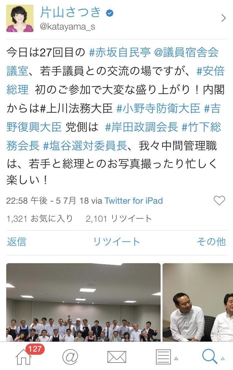 http://tablo.jp/case/img/abenomi2.jpg