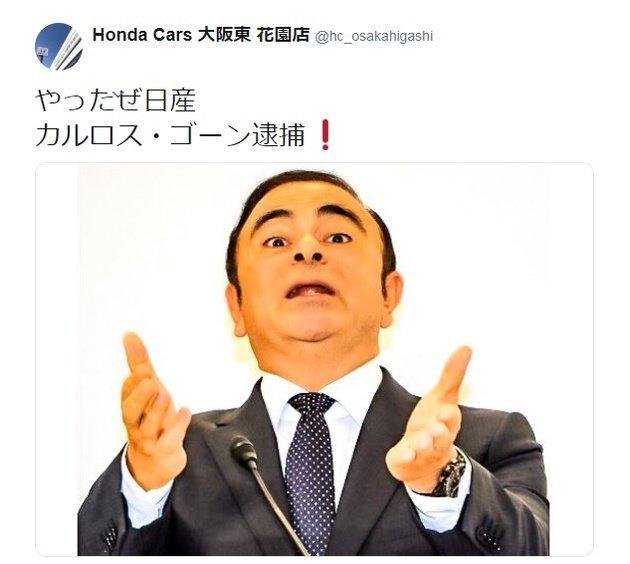 http://tablo.jp/case/img/goon.jpg