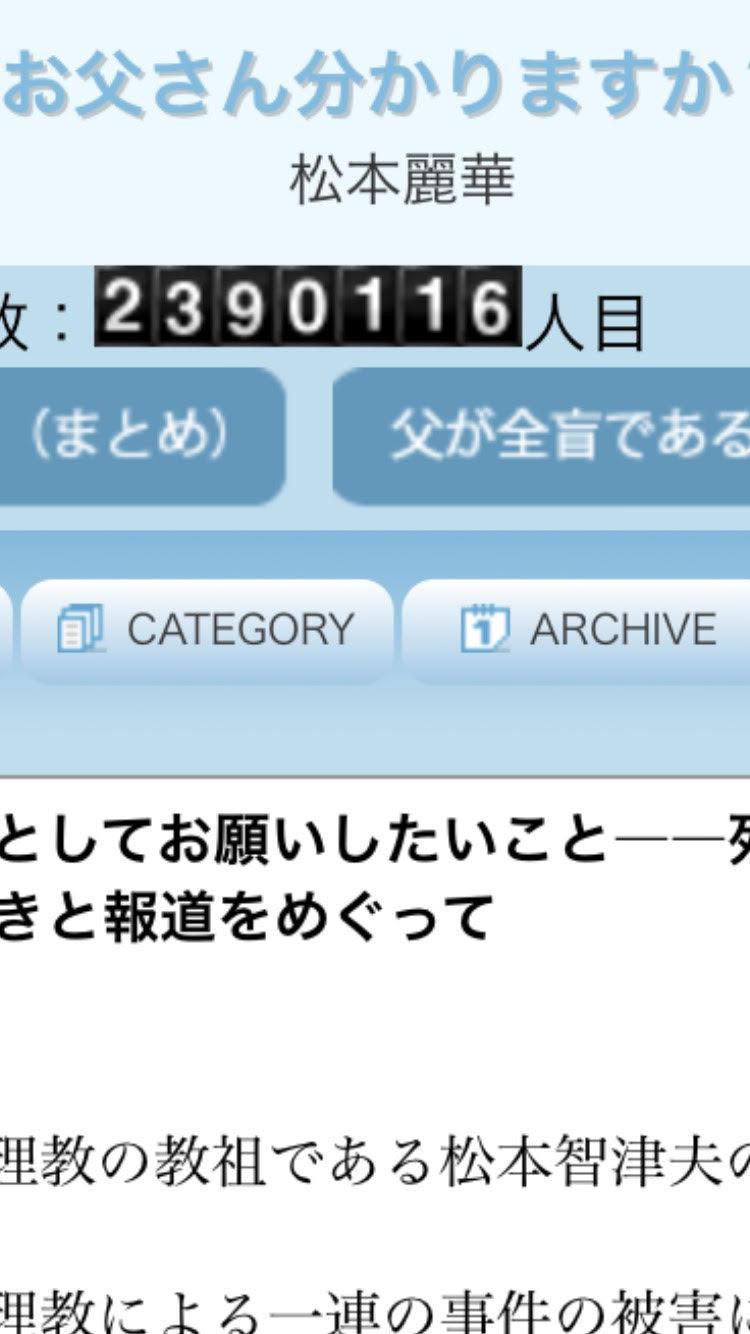 http://tablo.jp/case/img/matsumoto2.jpg