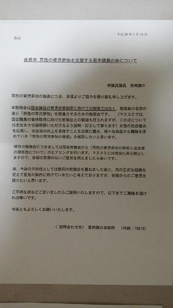 miyazaki02.jpg