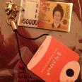 韓国で大流行「お金が貯まるお守り」と竹島問題の複雑な関係