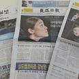 キム・ヨナ銀メダルに不満の韓国メディア、「不正採点」を過熱報道