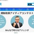 みんなの党代表辞任の渡辺喜美氏について党最高顧問「あの説明では理解を得られない」