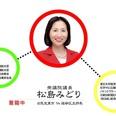 安倍内閣のファッションリーダー松島みどりが連日炎上