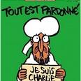 シャルリ・エブド襲撃事件に見る「表現の自由」と「テロリズム」の意味