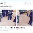 JR新宿駅で通り魔事件発生...ニュースサイトも報じた「騒動」の顛末