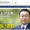 【安倍政権】秋の改造内閣で注目される「知能指数200」の男