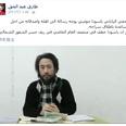 拘束されたジャーナリスト・安田純平さんの映像から読み取れる衝撃情報