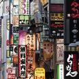 震度6強以上で倒壊する恐れのある老舗ビル群 巨大地震が来た時、歌舞伎町は......