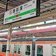 西荻窪駅騒動 首都圏の通勤はもう限界! 「満員電車ゼロ」を叫んでいたおばさんは何処へ行ったの?