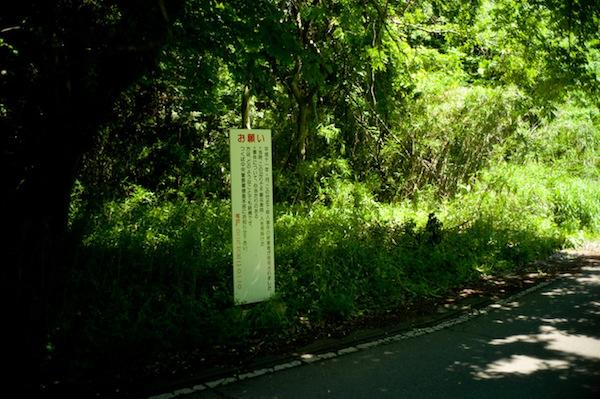 http://tablo.jp/case/img/tsukuba.jpg
