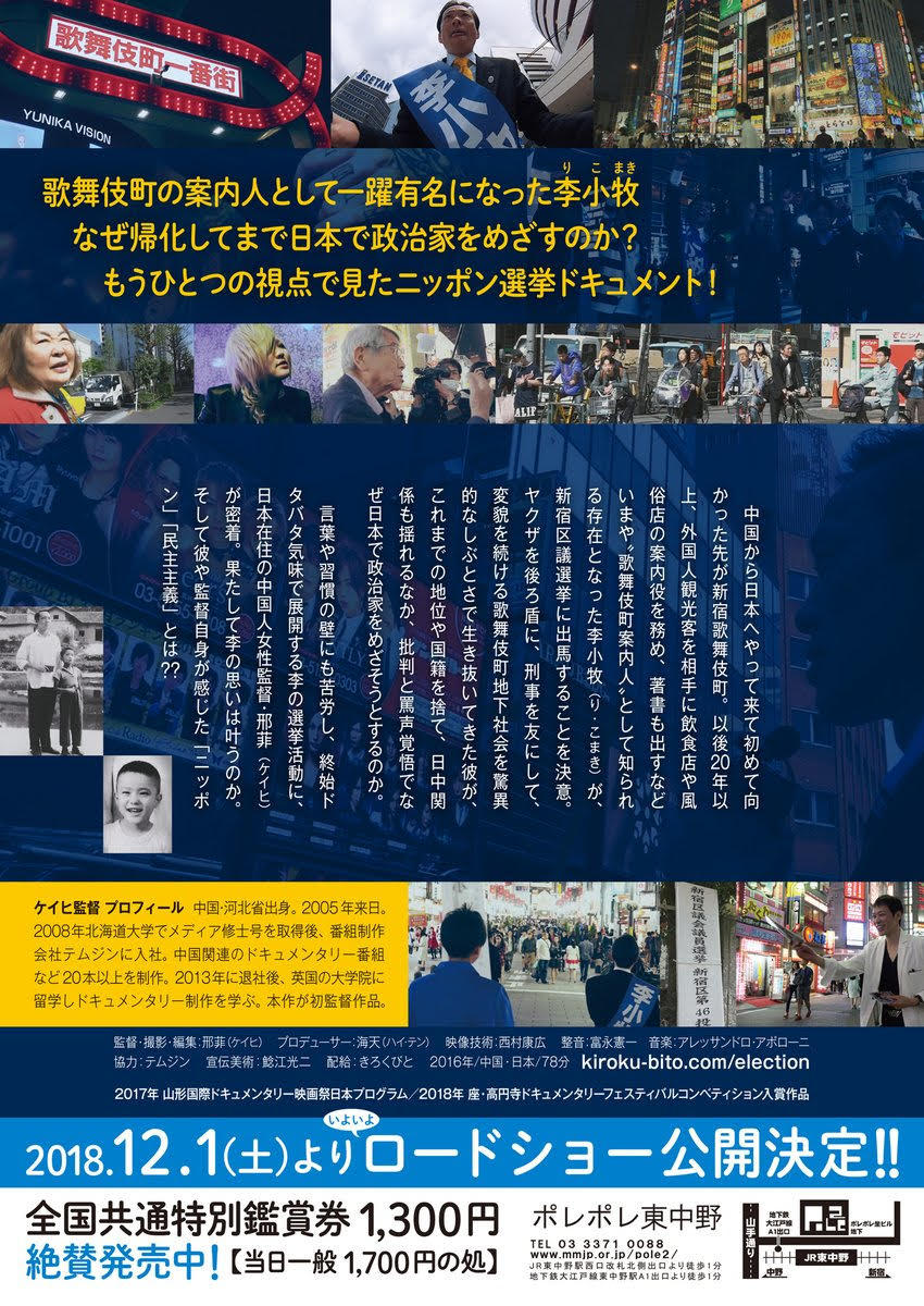 http://tablo.jp/culture/img/890e2fc8825694033f6a2738a2d5b2d216ce6c49.jpg