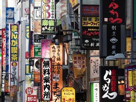 kabukichohiru.jpg