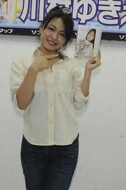 kawamura4.jpg