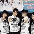【インタビュー動画】「ライバルはAKBとか無理なこと言わないで!」愛媛発の中学生アイドルnanoCUNEの3rdシングル「嘘つきライアン」発売記念ライブ