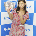 【画像】元日本一カワイイ高校生・佐山彩香の新作DVD「お尻のシーンが多いんです」