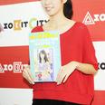 【画像】アイドルユニットAeLL.の鷹那空実が初水着DVD「ロケはメンバーの篠崎愛ちゃんも一緒でした」