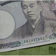 ビットコイン大暴落...仮想通貨より確実に稼げる「貴重紙幣」とは?