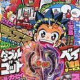 子供向け漫画雑誌「コロコロコミック」が販売停止!? 「先祖をバカにされた!」朝青龍激怒の余波か