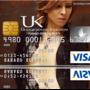 三井住友銀行が提携する「YOSHIKIカード」が凄い IR法案成立でますます注目か