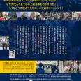 元中国人・歌舞伎町案内人が新宿区議に立候補 ロフトプラスワンで映画『選挙に出たい』イベント