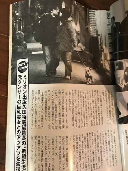 uwashin2.jpg