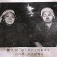 【画像】封印された日本のタブー...人権を無視した某集落の奇習「おじろく・おばさ」