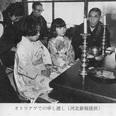 封印された日本のタブー...東北地方に今も残る他言無用の因習「隠し念仏」