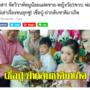 「男女の双子は結婚させなければならない!」アジアの奥地で今もなお信仰されている悪魔祓い!?