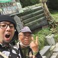 札幌時計台......!? 愛知県の山奥に一人で村を作ってしまった仙人がいた! 「ネオキタロー村」