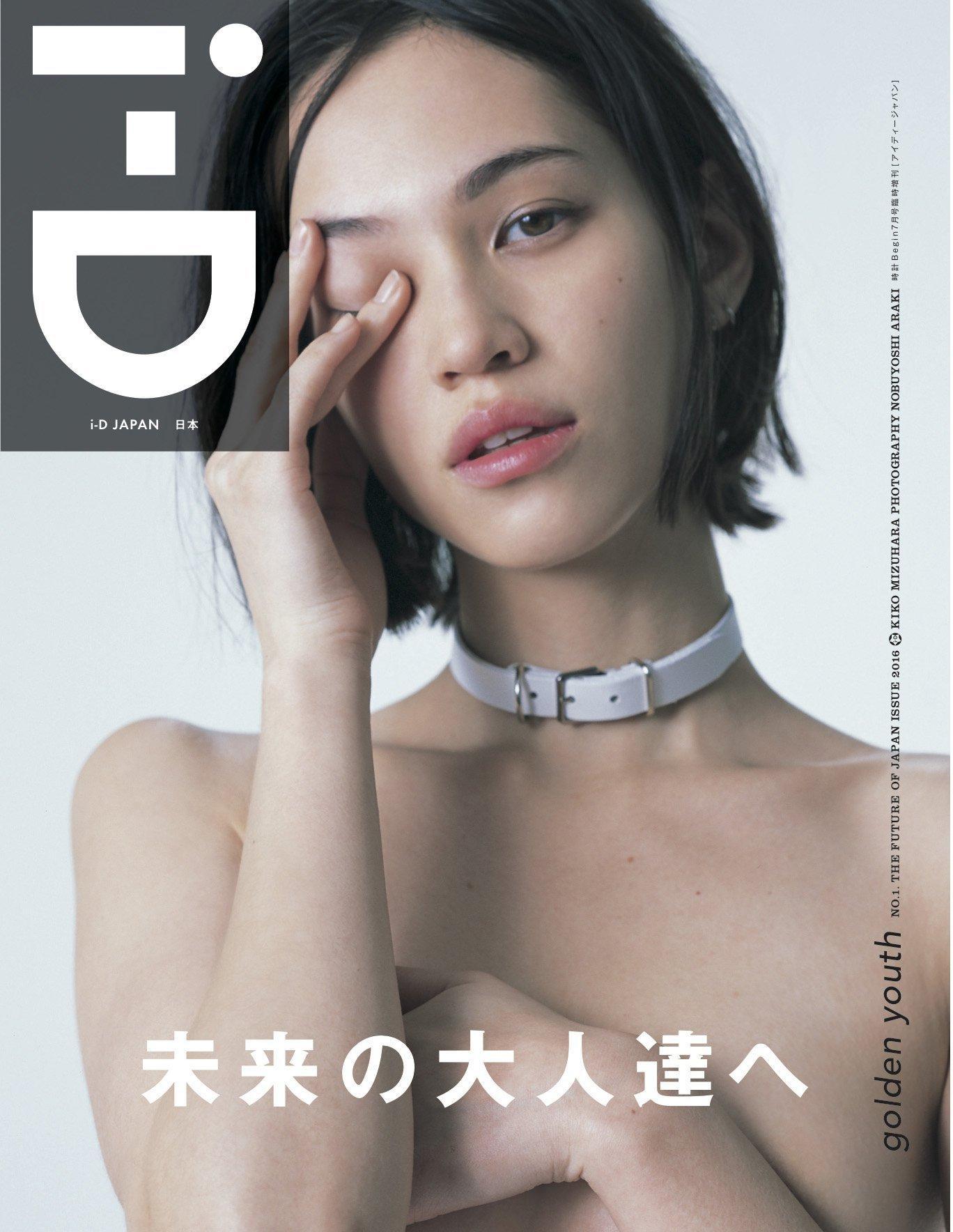 http://tablo.jp/media/img/mizuhara.jpg