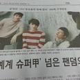 「JYJをテレビに出すな」行政の介入で明らかに...韓国芸能界の凄まじい圧力