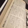 大沢樹生の長男騒動、13年前から実子ではないと噂になっていた!