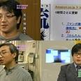 NHKねつ造、偏向報道の告発手記~嫌韓流を取り上げた番組の舞台裏