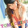 AKB48御用メディアで板野友美とTAKAHIRO熱愛報道が解禁したウラ事情