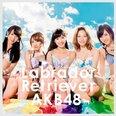 【AKB48総選挙】元ジャニーズ平本淳也が感じたAKBファンとジャニオタの共通点