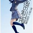 【AKB48総選挙】元ジャニーズ平本淳也が渡辺麻友に大感動したワケ