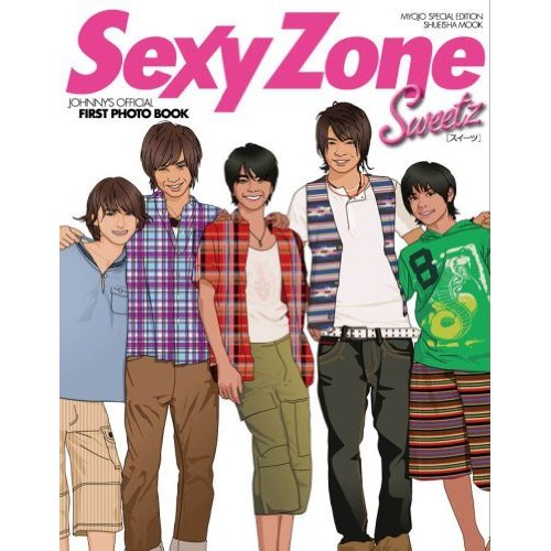 sexyzone.jpg
