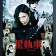 イケメン俳優で小説家・水嶋ヒロさんって今何やってるの? 実はある業界で大成功していたのです!