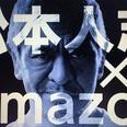 「松本人志を表示しない方法を教えて」 Amazonプライムが300円お詫びクーポン券発送