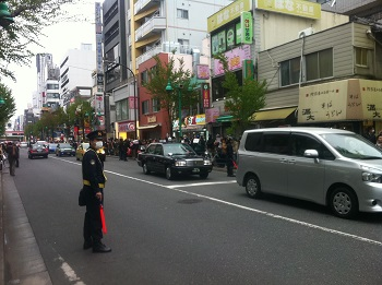 033net uyoku2.JPG