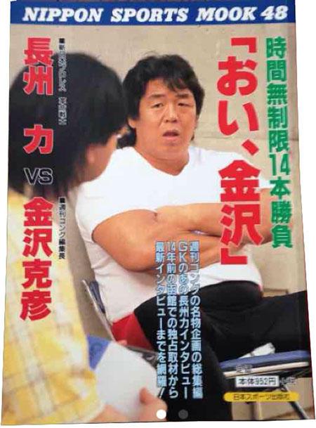 choushu.jpg