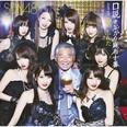 TBS「オールスター感謝祭」になぜか出演してきましたよ!『ほぼ日刊 吉田豪』連載132