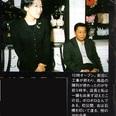 押尾学事件で拡散した「下着会社の女性社長」デマの内幕 ネットウヨク論:番外編