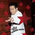 田原俊彦、南野陽子ら80年代アイドルのバッシング事情...『ほぼ日刊 吉田豪』連載155