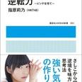 【AKB48ドーム公演】大島優子卒業後、初の大舞台で誰が存在感を見せたのか by久田将義