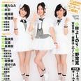 【AKB48じゃんけん大会】八百長説、後出し疑惑から逃げない姿勢 by久田将義