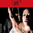【速報】小向美奈子が逮捕...僕が番組共演で受けた違和感|久田将義コラム