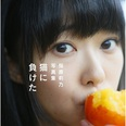 【AKB選抜総選挙】指原が首位を奪還、アイドル力を上回った「人間力」|久田将義コラム